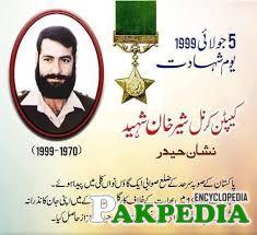 karnal sher khan anniversary image