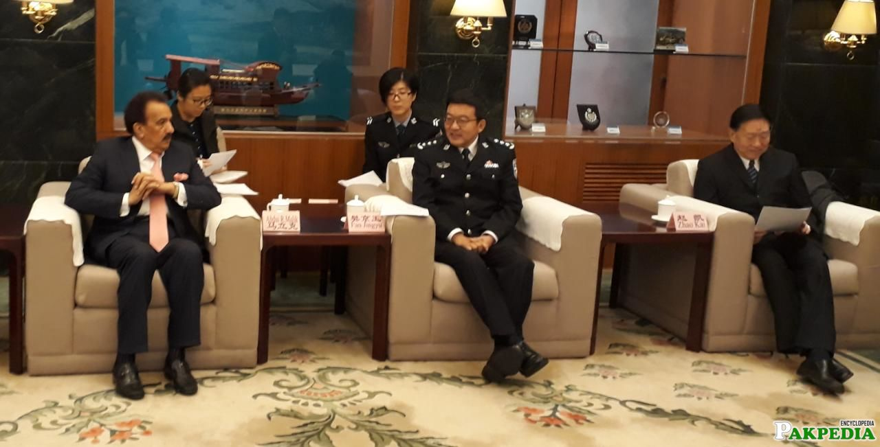Rehman Malick Meeting Top Chinese Officers