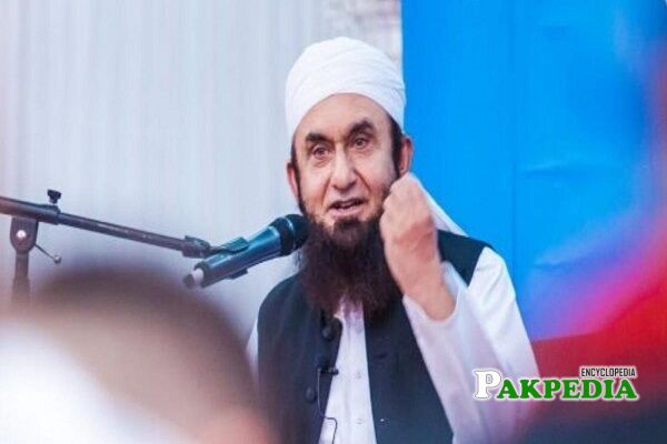 Tariq Jameel Biography