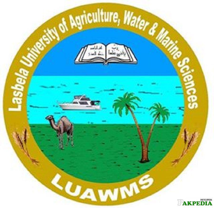 LUAWMS University Logo