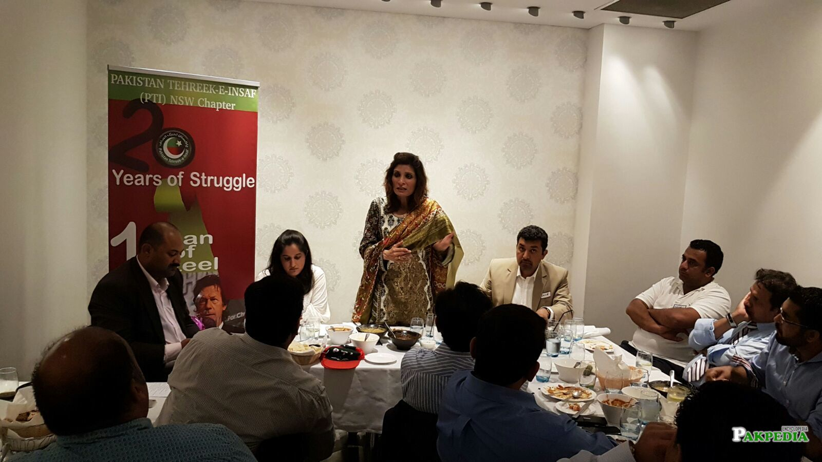 Dinner with PTI Members