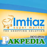 Imtaz Super Market (LOGO)