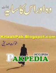 Shaukat's digest story