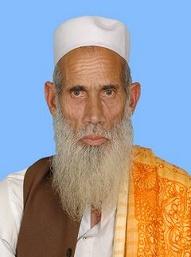 Qari Muhammad Yousuf