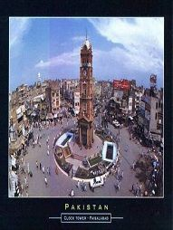 Clock Tower Of Faisalabad