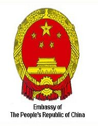 Embassy of China in Pakistan
