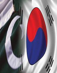 Embassy of the republic of korea in Pakistan (south korea)