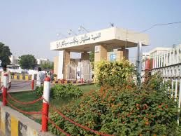 Allied hospital Faisalabad
