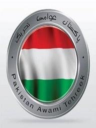 Pakistan Awami Tehrik