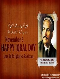 Allama Iqbal Day