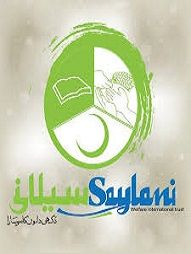 Saylani Welfare Trust