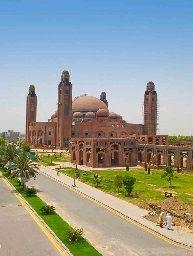 Grand Jamia Mosque, Lahore