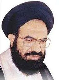 Allama Arif Hussain Al-hussaini (shaheed)