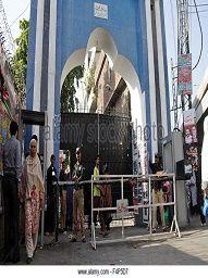 Karbala Gamay Shah