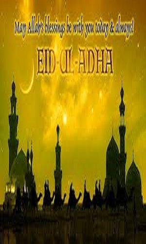 Eid ul Azha - Eid al Adha