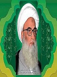 Sheikh Basheer Hussain Najafi