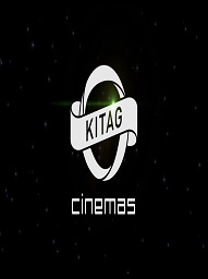 List Of Faisalabad Cinema