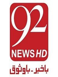 92 News Hd, Channel 92