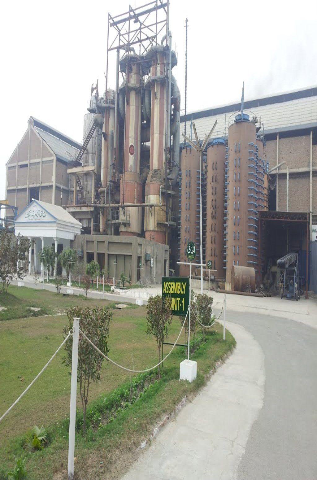 Fatima Sugar Mills Limited
