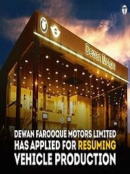Dewan Farooque Motors