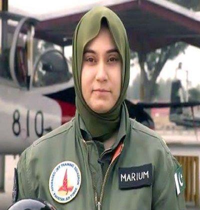 Marium Mukhtiar