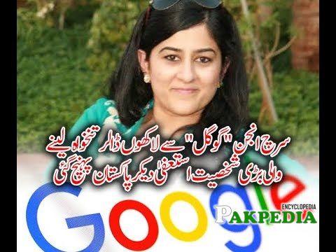 Tania left Google job for better future of Pakistan