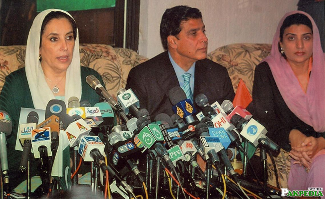 Raja Pervaiz Ashraf with Benazir Bhutto