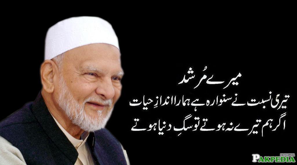 Khwaja Shamsuddin Azeemi also a spiritual leader