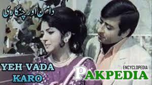 With Noor jahan