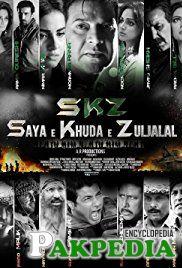 Saya-e-Khuda-e-Zuljalal