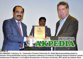 Afrasiab khattak while receiving his sheild