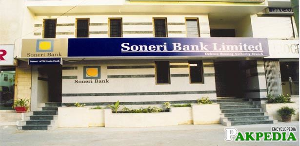Soneri Bank building