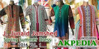 This latest and brand new J. Junaid Jamshed kids wear Pakistani summer season collection
