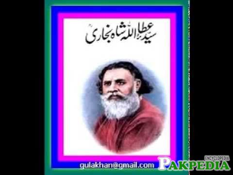 Ata Ullah Shah Bukhari write so many books