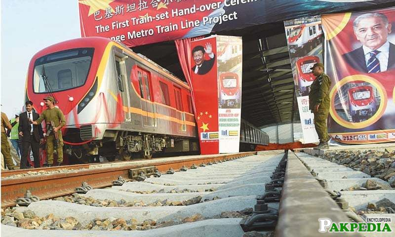 Punjab Chief Minister Shahbaz Sharif on Sunday unveiled the first train of the Orange Line Metro Train Project