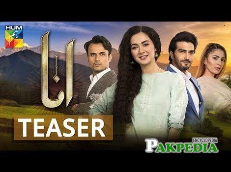 Usman Mukhtar dramas