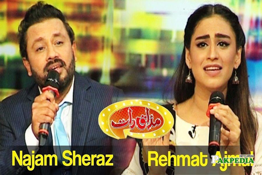 Rehmat Ajmal on sets of Mazak Raat