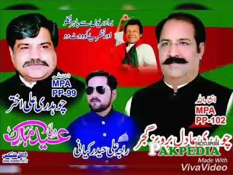 Adil Pervaiz elected as MPA