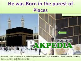 Holy birth in sacred place