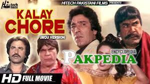 Rangila's movie