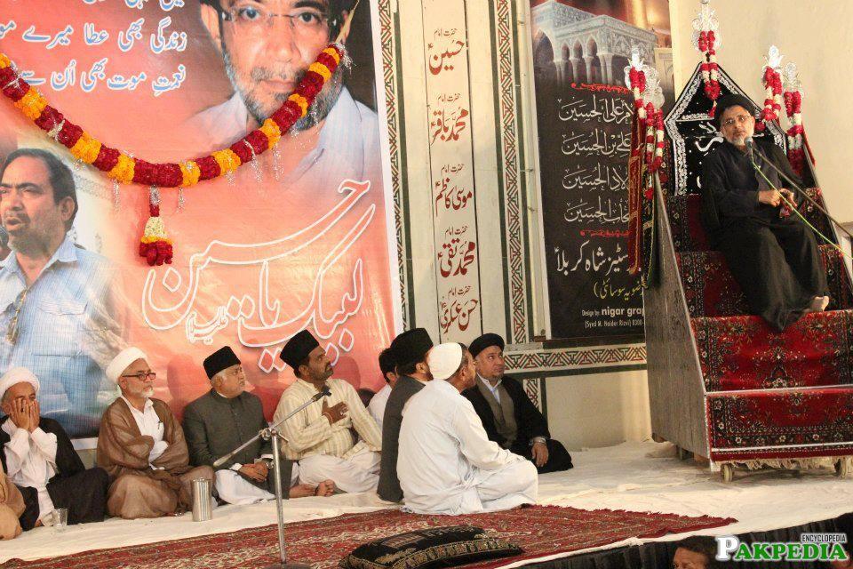 Allama hassan zafar naqvi reciting majlis-e tarhim of shaheed ustad