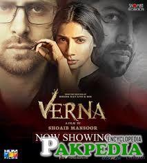 Upcoming film Verna