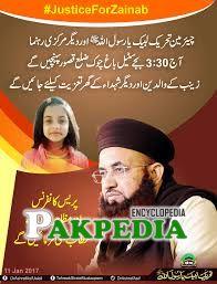 Dr jalali visit zainab's house for Condolence