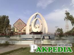 Mirpur Khas is a famous city in the province of Sindh