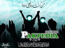 Holy Prophet saw adopted Mola Ali a.s