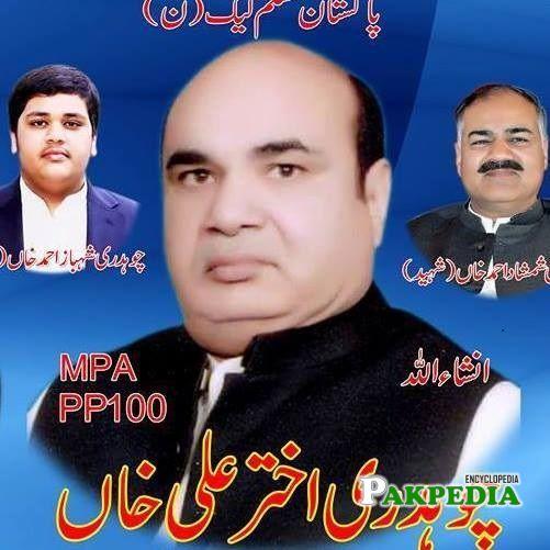 Chaudhry Akhtar Ali Khan elected as MPA