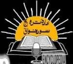Idaara-e-Tarveej-e-Soazkhwani logo