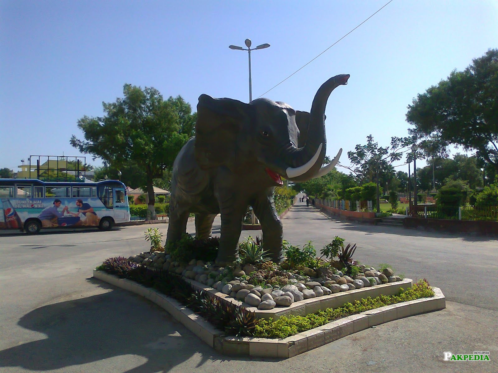 Karachi Safari Park opened in 1970
