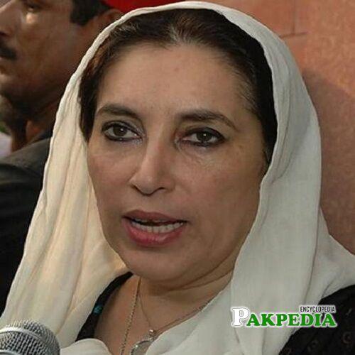 Benazir Bhutto Biography