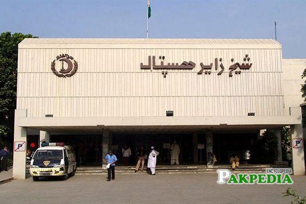 Shaikh Zayed Hospial History